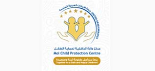MOI Child Protection Center